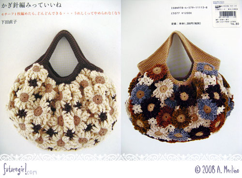 Popcorn Stitch Purse Crochet Pattern for a Girl - Associated